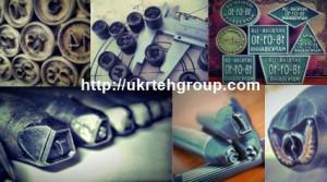 Клеймо ukrtehgroup.com