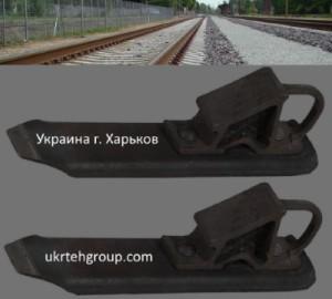 bashmak-tormoznoi-gorochnyi