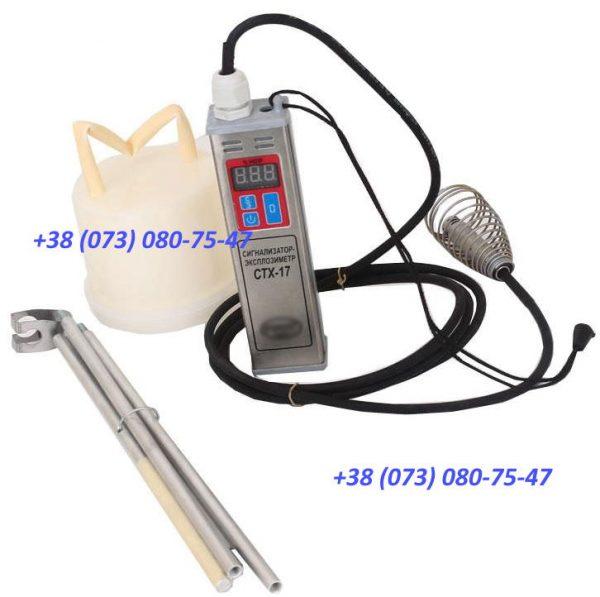 Сигнализатор термохимический СТХ-17 (СТХ-17-80, СТХ-17-81, СТХ-17-83, СТХ-17-87, СТХ-17-90)